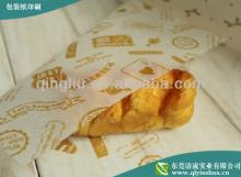 wholesale wax paper for food