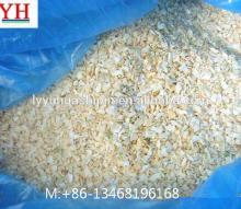 market price ad onion granules