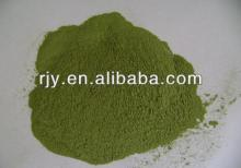 High Quality Celery Seed Extract Powder