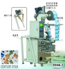 Three-Side Or Four-Side Seal Automatic Cocoa Powder Packing Machine