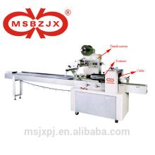 Factory price High speed Multi-purpose JX012 Automatic horizontal egg chocolate packing machine