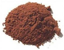 Grad-1 Cocoa Beans and Alkalized Cocoa powder