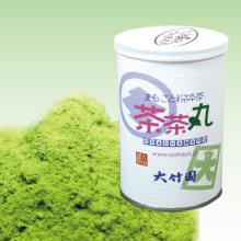 Very delicious to easy green tea slim fit drink made in japan
