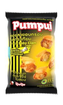 Crispy   Snack  -  Crispy  Baby Clam Garlic Flavour P-CBC30-GL