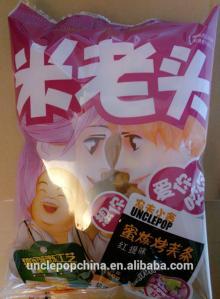 Uncle Pop exclusve pastry 150g (raisin flavor) soft sachima