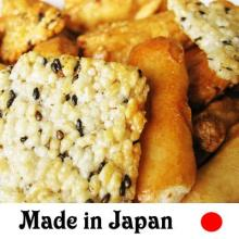 biscuits and cookies Made in Japan high quality