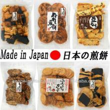 Mochi rice cookies traditional foods okaki Japan Senbei