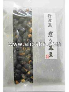 Roasted Black Soybean