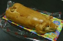 Lechon Bread