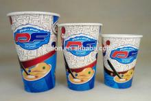 Ice Cream Paper Cup Products China Ice Cream Paper Cup