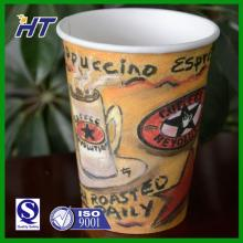 custom printed paper coffee cups