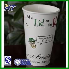 16oz printed disposable  paper   coffee   cup s