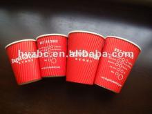 wrapped  paper   hot   cup s