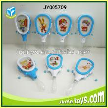 Sistrum Candy Toy Factory