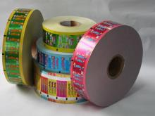 chewing gum stick coated wax paper