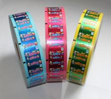 chewing gum stick bar packaging