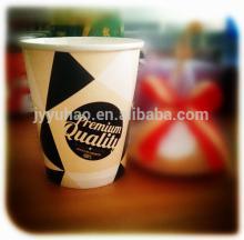 2014  Custom  Hot Drink Logo  Printed  Disposable Paper Coffee Carton Cups