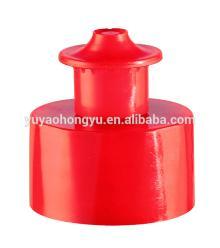 plastic pull push cap for water botttle