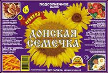 Russian   sunflower   oil
