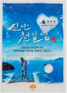 "Korea natural sea salt, Shinan island salt, Premium salt,"" Jayunee"",5kg"