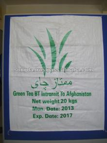 pp woven bag (tea bag)