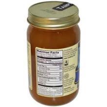 Food  sweetner  Maltose Liquid