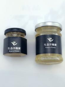 hot sell alibaba made in china original barreled bake honey