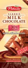 milk chocolate 30% cocoa