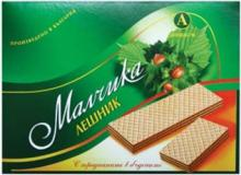 Wafers with Cocoa and Hazelnut taste