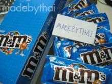M&M's Crispy Chocolate 34 grams
