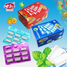 Candy Nine Xylitol Gum Fruit Mint Chewing Gum XG-010 xanthan gum