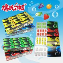 S Xylitol Gum Chewing Gum XG-006