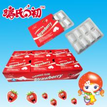 strawberry flavor 8 piece xylitol free chewing gum XG-002