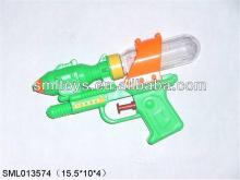 Solid color water candy gun candy toys candy gun toys