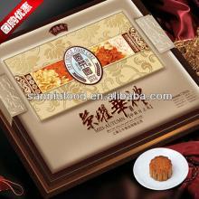 Rong Yao Hua Li Mooncake