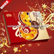Feng Tian Xiang Li mooncake
