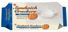 Milk Cream Sandwich Cracker