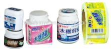 your logo printing chewing gum bottle  water   base d adhesive label