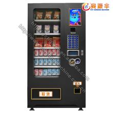 10.4   LCD screen chewing  gum   vending  machine (YCF-VM001B-0606) for commercial use