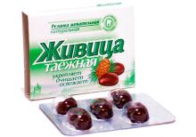 Siberian Cedar Resin Chewing Gum 5pcs*0.8Gramm in Pack; Natural, Made in Siberia (Russia),Turpentine