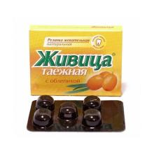 Siberian Larch Resin Chewing Gum With Sea Buckthorn, 5pcs*0.8Gramm in Pack; Natural,Made in Siberia