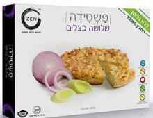 Gluten free casserole - 3 onions