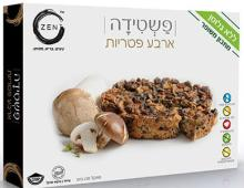 Gluten free casserole - 4 mushrooms