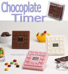 Chocolate bar fridge magnet timer cute gift item with hook