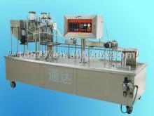 QCFB-6 Milk Lollipop Filling Sealing  Machine