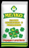 Wheat flour enriched with vitamins and minerals