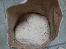 Wheat Flour/Bakers Flour