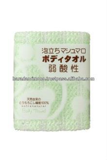 Towels bath using Polylactic acid acrylic sponge plain marshmallow