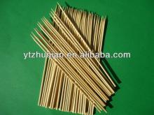 Bamboo Marshmallow Skewers