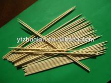 Hygeian Long Bamboo Marshmallow Stick